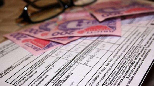 АМКУ визнав неправомірним збір комісії при оплаті комунальних послуг