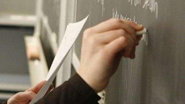 З 1 січня мінімальна зарплата вчителів становитиме ₴5266, – Мінсоцполітики