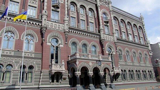 Нацбанк погіршив прогноз зростання ВВП України в 2017 році