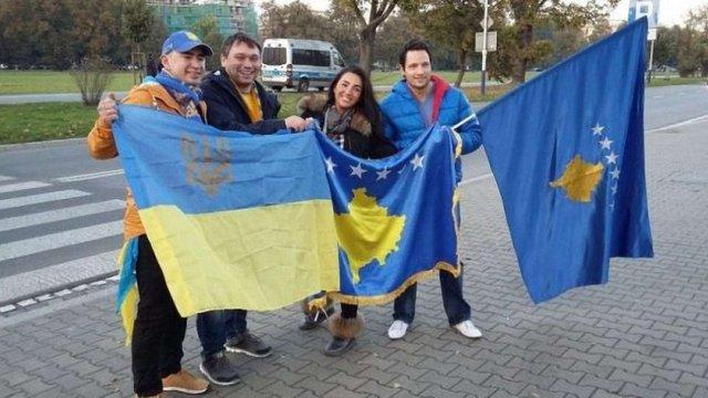 ФІФА оштрафувала ФФУ за поведінку українських фанів під час матчу з Косово