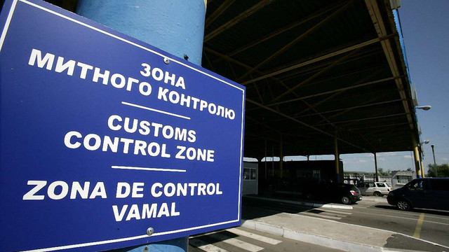 На польсько-українському кордоні відновили оформлення вантажного транспорту