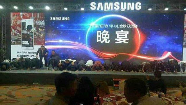 Топ-менеджери Samsung на колінах вибачалися за «вибуховий» смартфон Galaxy Note 7