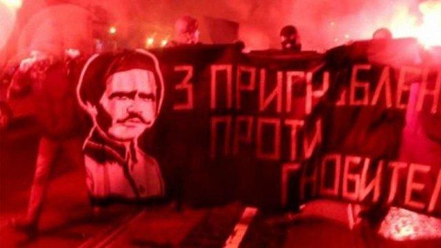 Суд заборонив проведення у Львові маршу ліворадикалів на честь Махна