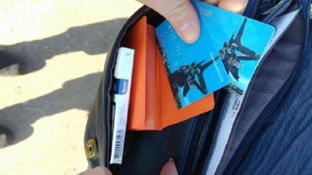 У Донецькій області прикордонники затримали жінку з банківськими картками «ДНР»