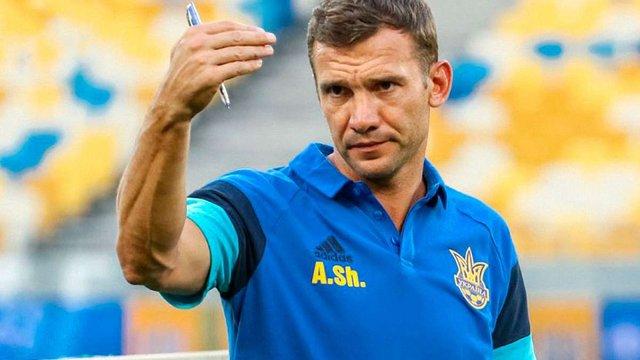 Андрій Шевченко викликав у збірну 20-річного нападника «Динамо»