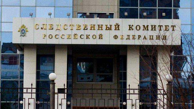 У Росії заочно звинуватили двох командирів ЗСУ