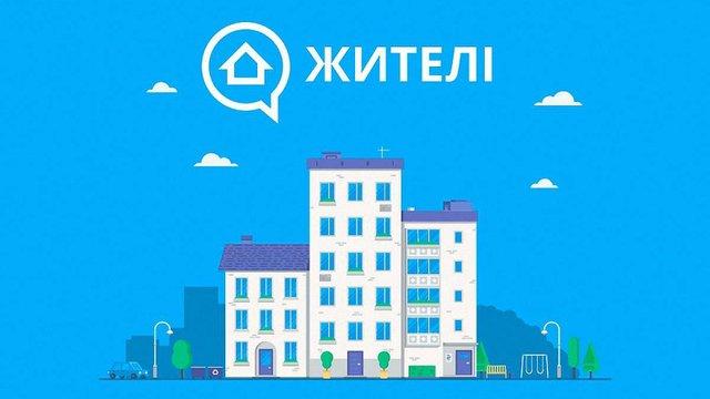 В Україні створили унікальну платформу для взаємодії з сусідами