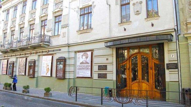 У Львові встановили інформаційну таблицю на будинку, де раніше було консульство Бельгії