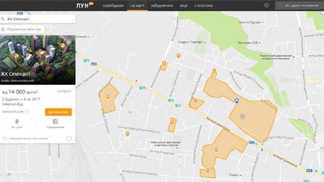 Українська компанія створила інноваційну карту пошуку житла у Львові