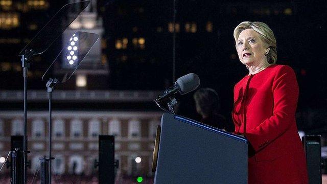 Гілларі Клінтон після поразки виступила перед своїми прихильниками