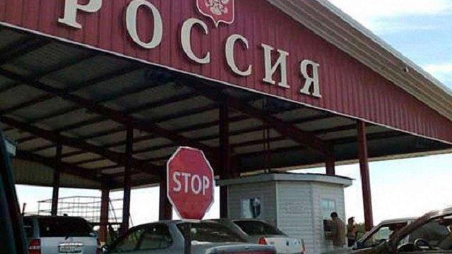 Росія заборонила в'їзд до себе з Білорусі громадянам третіх країн