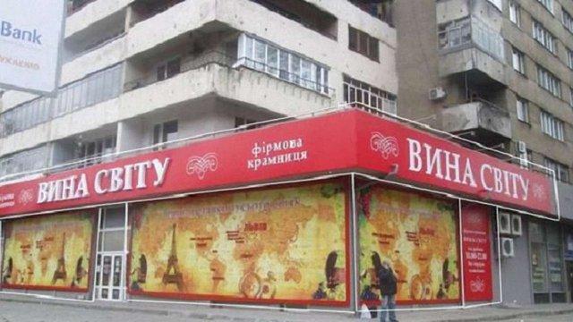 Суд у Запорізькій області заборонив демонтувати у Львові рекламну конструкцію