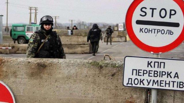 На підконтрольну бойовикам територію Донбасу намагалися ввезти картки поповнення на ₴4 млн