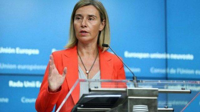 У Євросоюзі погодили план з безпеки та оборони