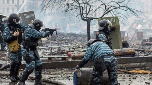 Суд випустив беркутівця, підозрюваного у вбивствах на Майдані