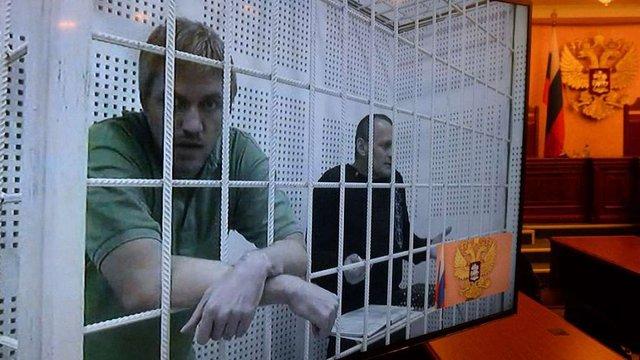 Незаконно засудженні в РФ українці Станіслав Карпюк і Микола Клих подають позов до ЄСПЛ