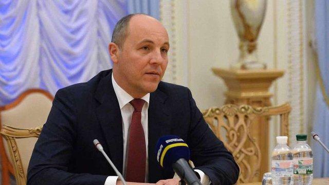 Андрій Парубій спрогнозував прийняття держбюджету на початку грудня
