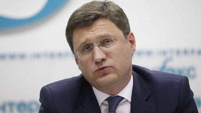 Росія запропонувала Україні поновити тристоронні газові переговори