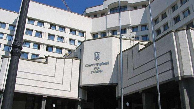 Венеціанська комісія проведе експертизу законопроекту про Конституційний суд України