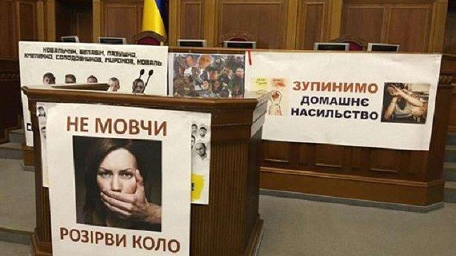 Верховна Рада прийняла за основу законопроект про протидію домашньому насильству