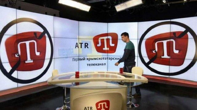 Верховна Рада прийняла закон про фінансову підтримку кримськотатарського телеканалу ATR
