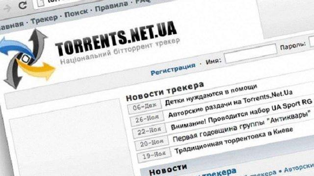 В Україні припинив роботу ще один популярний торрент-трекер