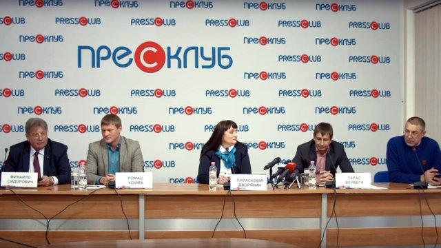 Керівники депутатських комісій Львівської облради вперше прозвітували про свою роботу