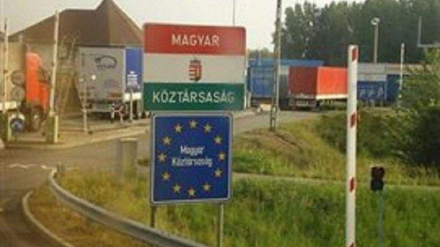 На угорсько-українському кордоні побудують новий пункт пропуску ...
