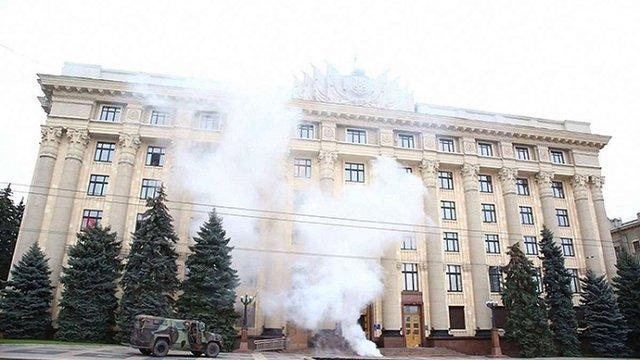 У рамках навчань СБУ звільнила будівлю Харківської ОДА від «диверсантів»