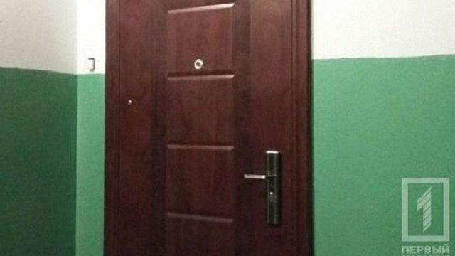 У Кривому Розі боєць АТО повісився в коридорі власної квартири
