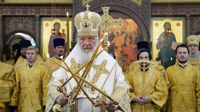 Російський патріарх Кирило заявив, що не допустить незалежності УПЦ МП