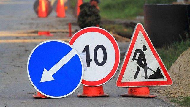 У пункті пропуску «Шегині» розпочали ремонт дороги
