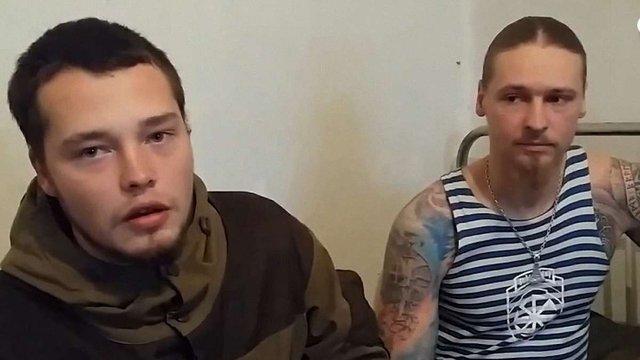 ГПУ повідомила про підозру двом російським неонацистам, причетним до розстрілу «айдарівців»