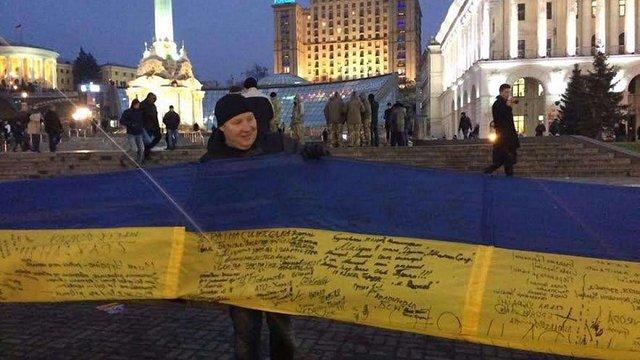 У Києві на Майдані розгорнули 146-метровий прапор України