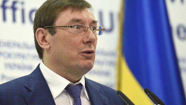 Луценко назвав кількість засуджених у «майданівських» справах