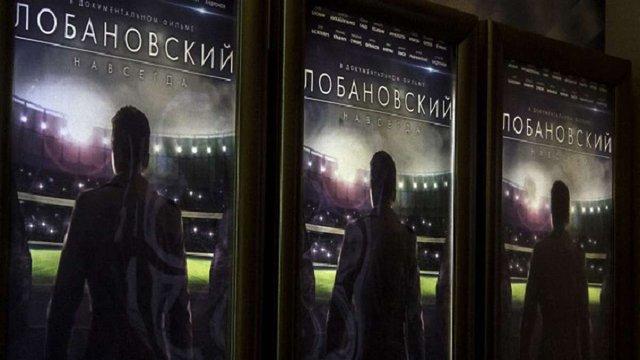 Документальний фільм про Валерія Лобановського переміг на фестивалі у Мілані