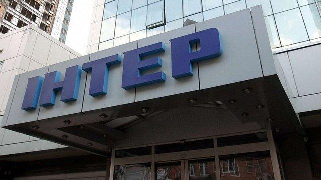 У Києві вночі невідомі знову спробували підпалити офіс телеканалу «Інтер»