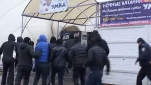 Через місцеву ковзанку в Одесі сталася масова бійка із стріляниною