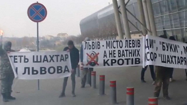 Невідомі із плакатами «Геть «Шахтар» зі Львова» зустріли донецьку команду в аеропорту