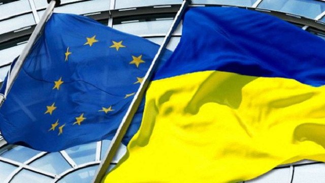У Брюсселі сьогодні стартує саміт Україна-ЄС