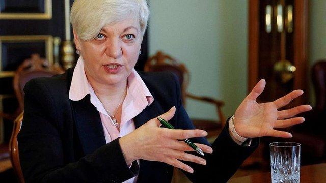 Україна може залишитися без підтримки міжнародних кредиторів, – Гонтарєва