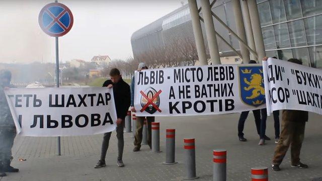Невідомі, які влаштували акцію проти «Шахтаря» у Львові, не мають відношення до ультрас
