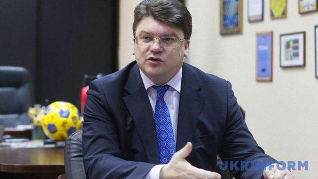 Міністр молоді та спорту представив новий законопроект «Про молодь»