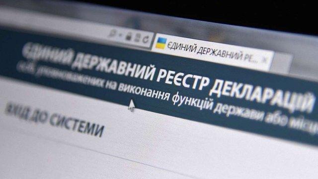Мін'юст вимагає від НАЗК доопрацювати порядок перевірки е-декларацій чиновників