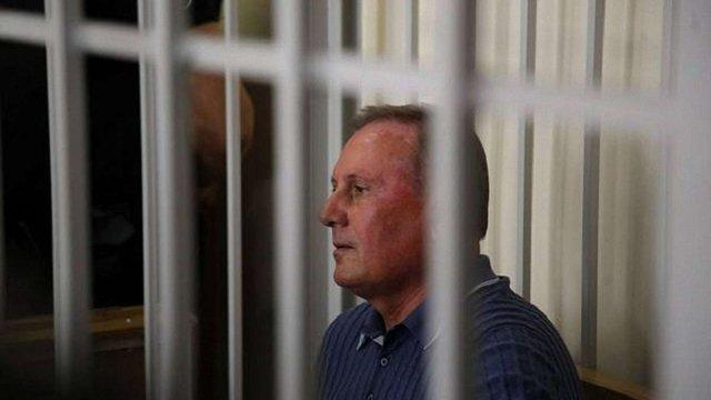 Екс-регіоналові Єфремову продовжили арешт на два місяці