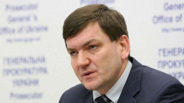 Горбатюк вказав на небезпечні недоліки процедури заочного розслідування