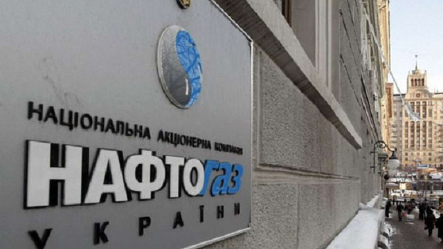 Україна погодилась взяти участь у тристоронніх газових переговорах в Брюсселі