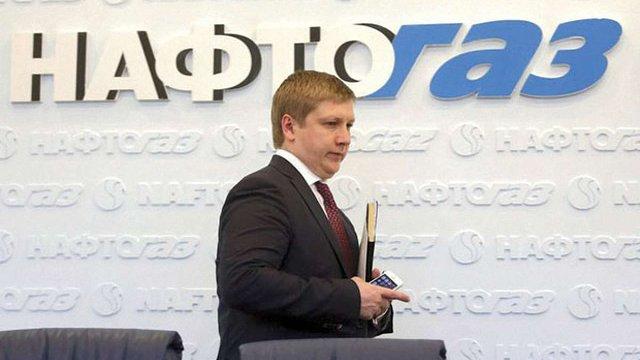 «Нафтогаз» оголосив тендер на охорону Андрія Коболєва за ₴0,8 млн