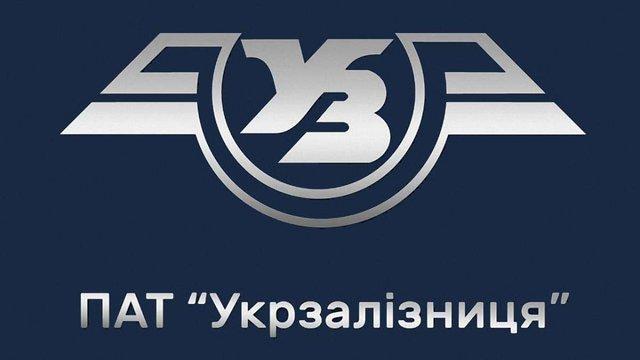 Офіційну сторінку голови «Укрзалізниці» у Facebook зламали