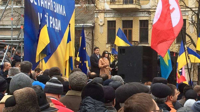 У Києві кілька тисяч людей мітингують на підтримку Михаїла Саакашвілі